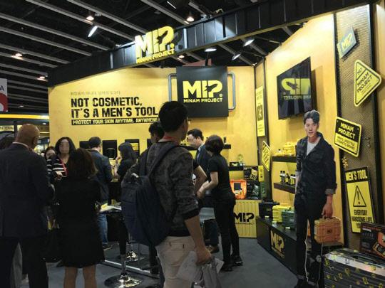 미프, 세계 3대 뷰티 박람회 `홍콩 코스모프로프 2018 참가`